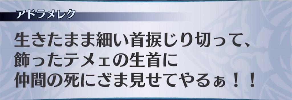 f:id:seisyuu:20210326180117j:plain
