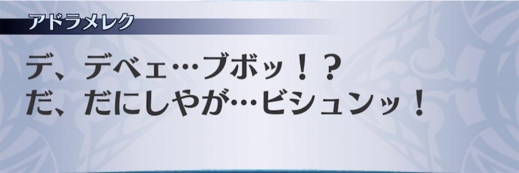 f:id:seisyuu:20210326180256j:plain