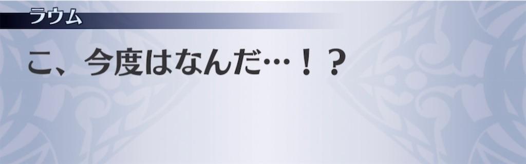 f:id:seisyuu:20210326180506j:plain