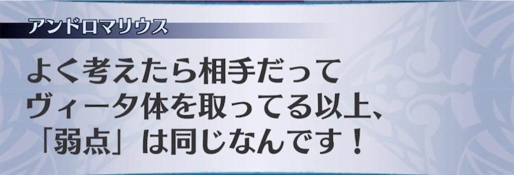 f:id:seisyuu:20210326180706j:plain