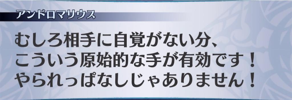f:id:seisyuu:20210326180710j:plain