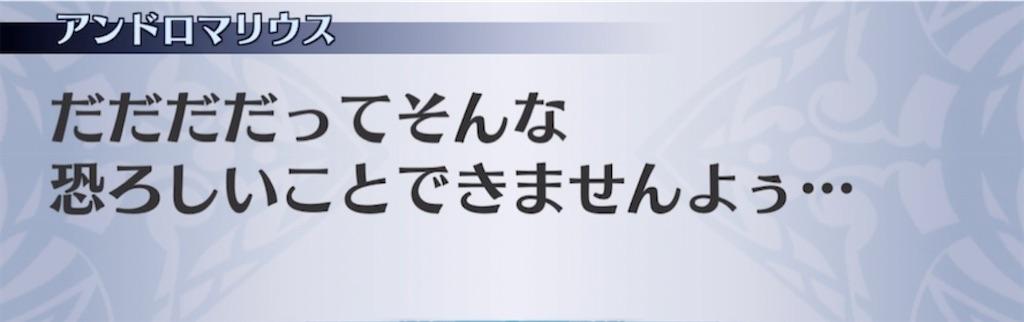 f:id:seisyuu:20210326181049j:plain
