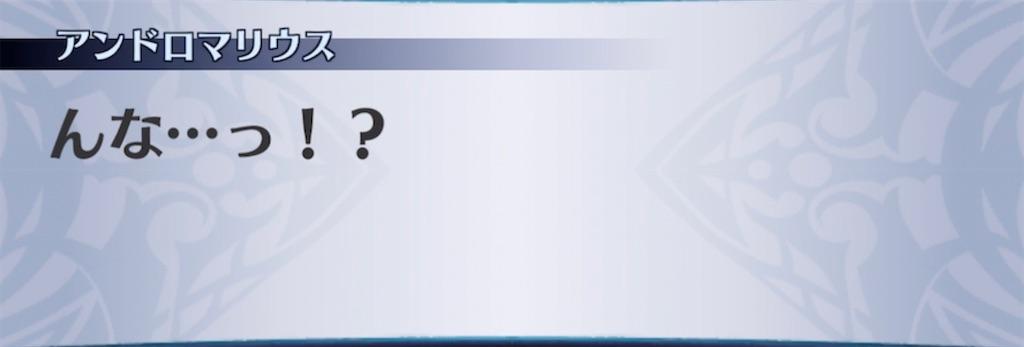 f:id:seisyuu:20210326181317j:plain
