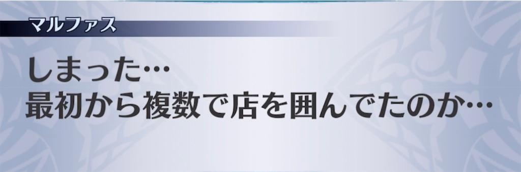 f:id:seisyuu:20210326181326j:plain