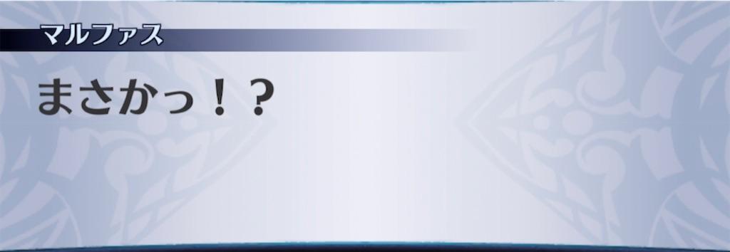 f:id:seisyuu:20210326181958j:plain