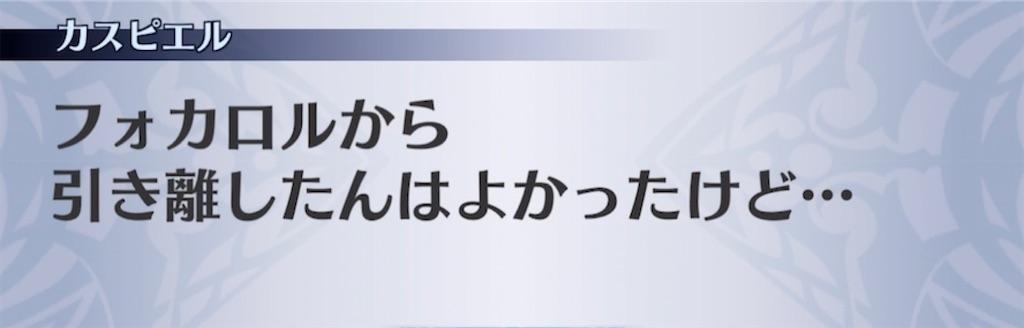 f:id:seisyuu:20210326202230j:plain