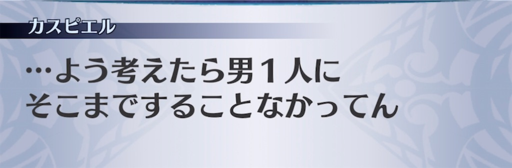 f:id:seisyuu:20210326202232j:plain