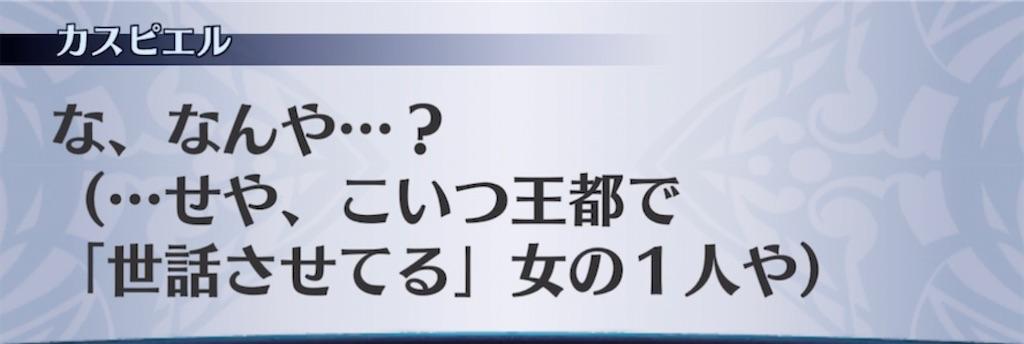f:id:seisyuu:20210327203250j:plain