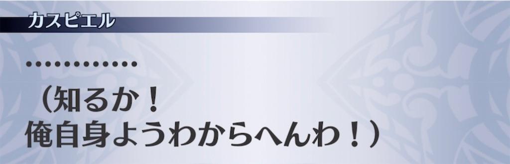 f:id:seisyuu:20210327212916j:plain