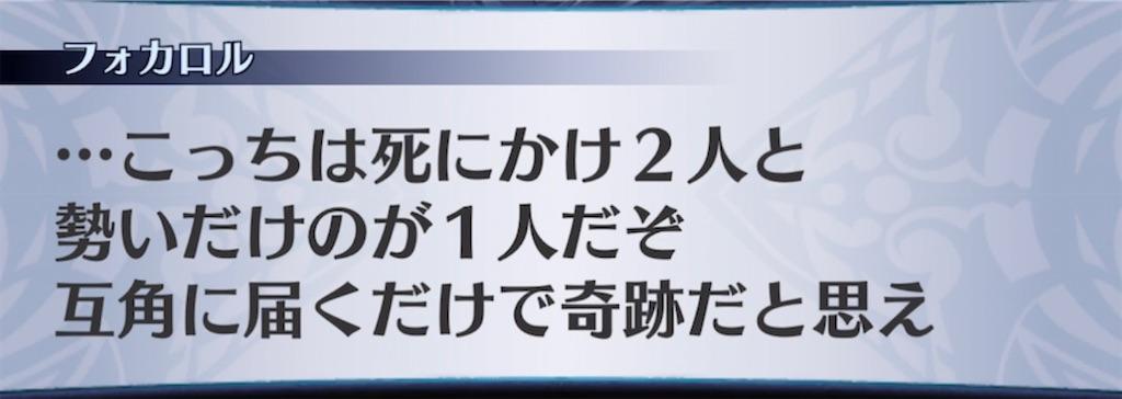 f:id:seisyuu:20210327215514j:plain