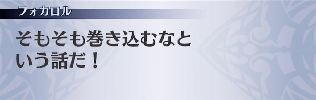 f:id:seisyuu:20210327215605j:plain