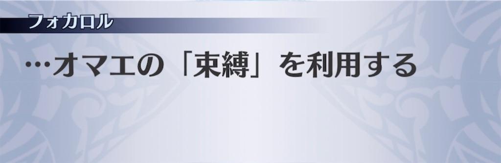 f:id:seisyuu:20210327220028j:plain