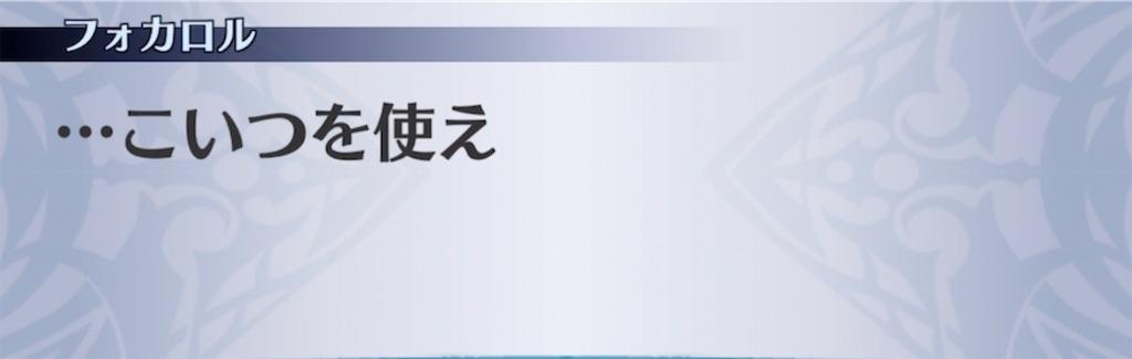 f:id:seisyuu:20210327220036j:plain