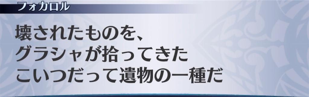 f:id:seisyuu:20210327220137j:plain
