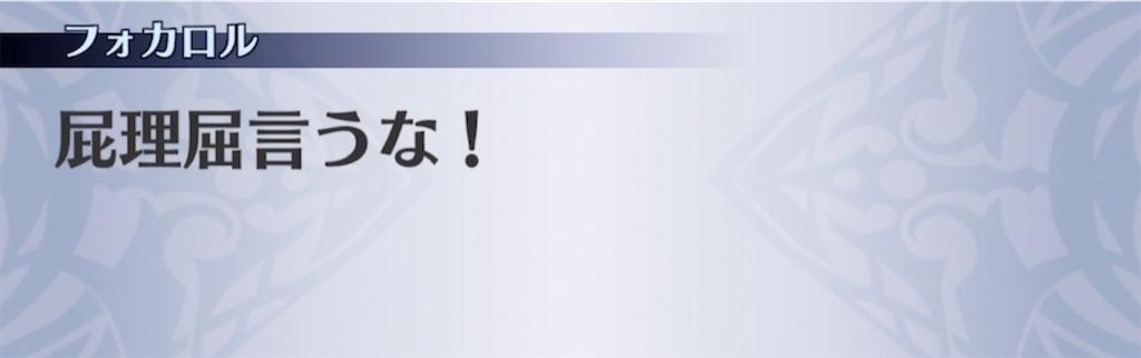 f:id:seisyuu:20210327220142j:plain