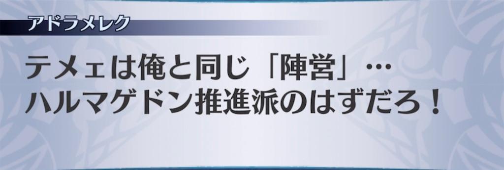 f:id:seisyuu:20210328154229j:plain