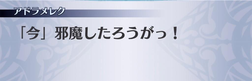 f:id:seisyuu:20210328155242j:plain