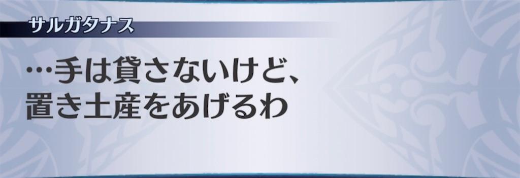f:id:seisyuu:20210328173832j:plain