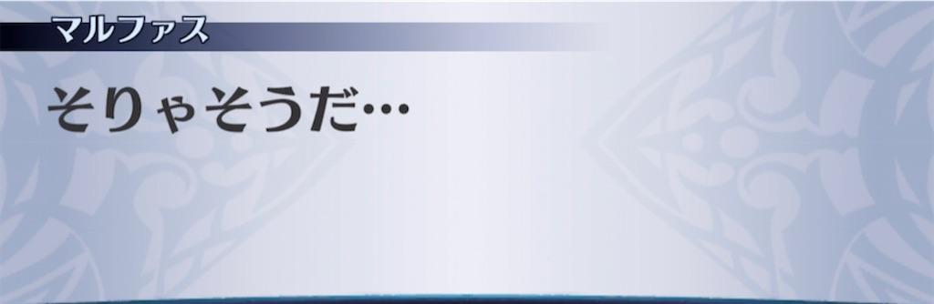 f:id:seisyuu:20210328174222j:plain