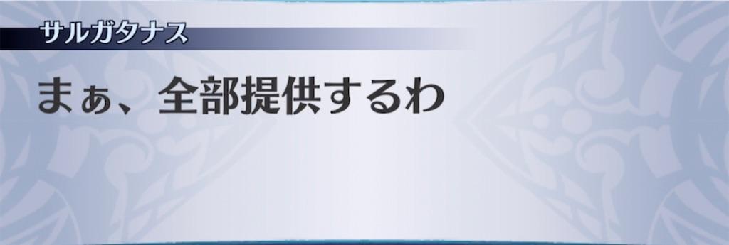 f:id:seisyuu:20210328174243j:plain