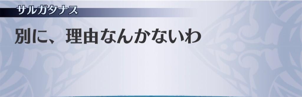 f:id:seisyuu:20210328174708j:plain