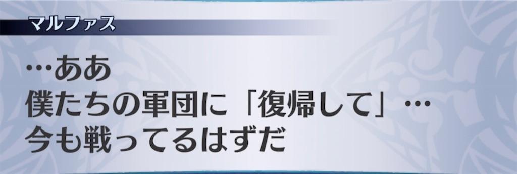 f:id:seisyuu:20210328180752j:plain