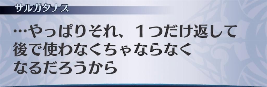 f:id:seisyuu:20210328181036j:plain