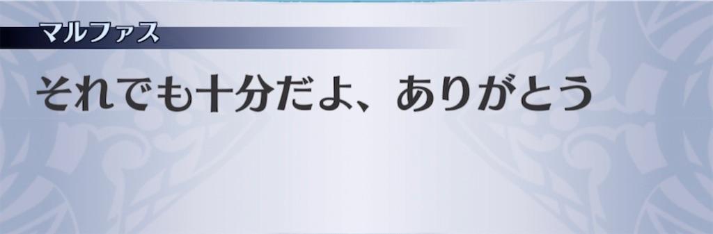 f:id:seisyuu:20210328181040j:plain