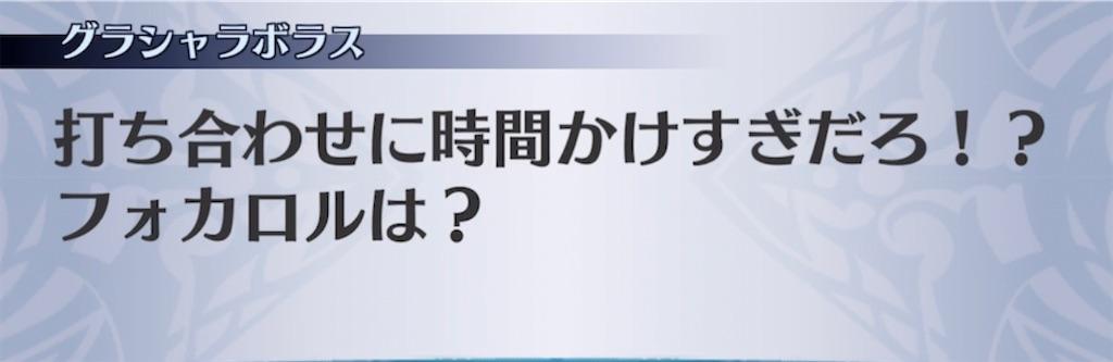 f:id:seisyuu:20210329202103j:plain