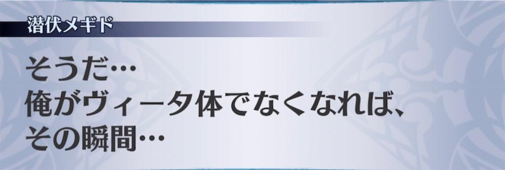 f:id:seisyuu:20210329210004j:plain