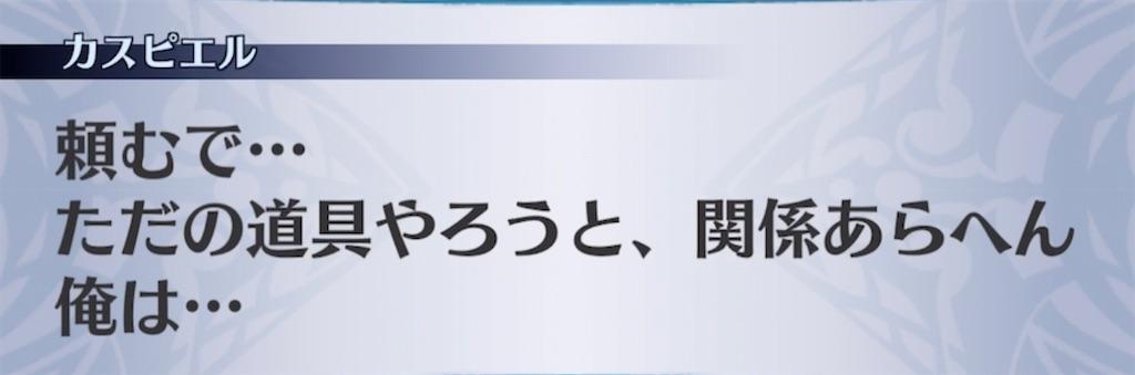 f:id:seisyuu:20210329211520j:plain