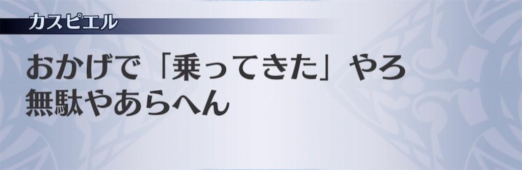 f:id:seisyuu:20210329212658j:plain