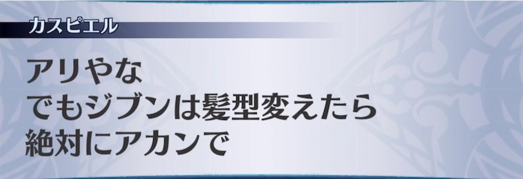 f:id:seisyuu:20210329212938j:plain