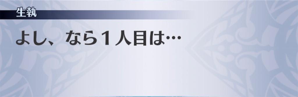 f:id:seisyuu:20210329213607j:plain