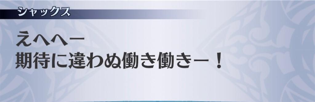f:id:seisyuu:20210329213733j:plain