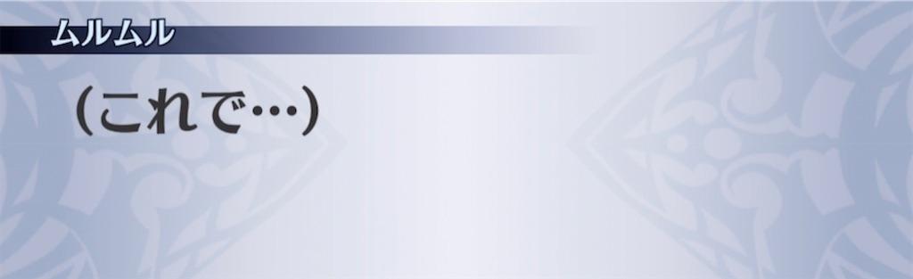 f:id:seisyuu:20210330104843j:plain