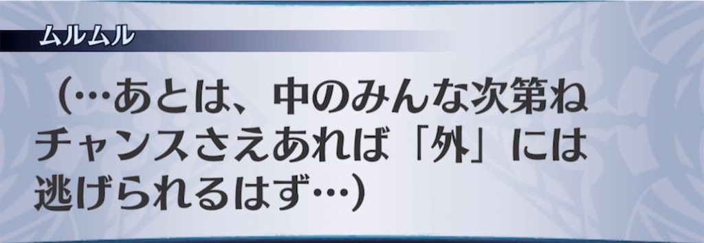 f:id:seisyuu:20210330104853j:plain