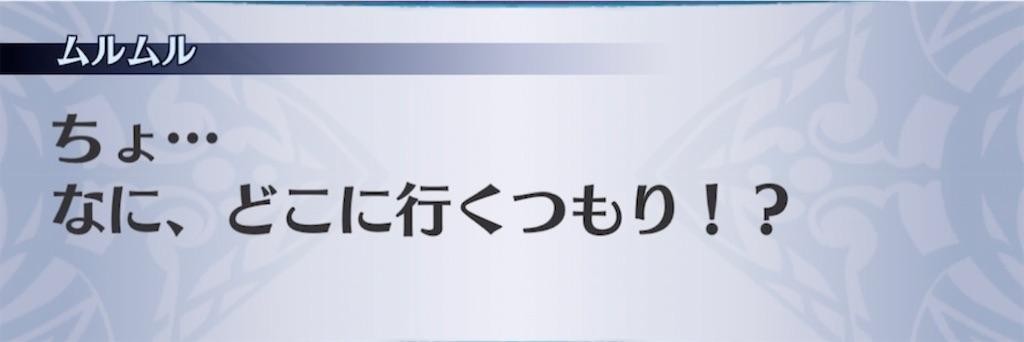 f:id:seisyuu:20210330105306j:plain