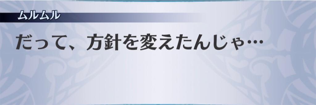 f:id:seisyuu:20210330145705j:plain