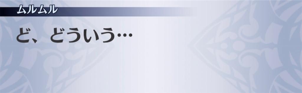 f:id:seisyuu:20210330153051j:plain