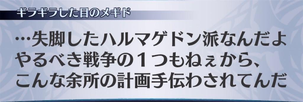 f:id:seisyuu:20210330153058j:plain