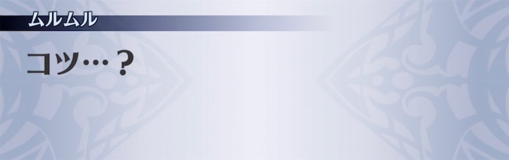 f:id:seisyuu:20210330162530j:plain