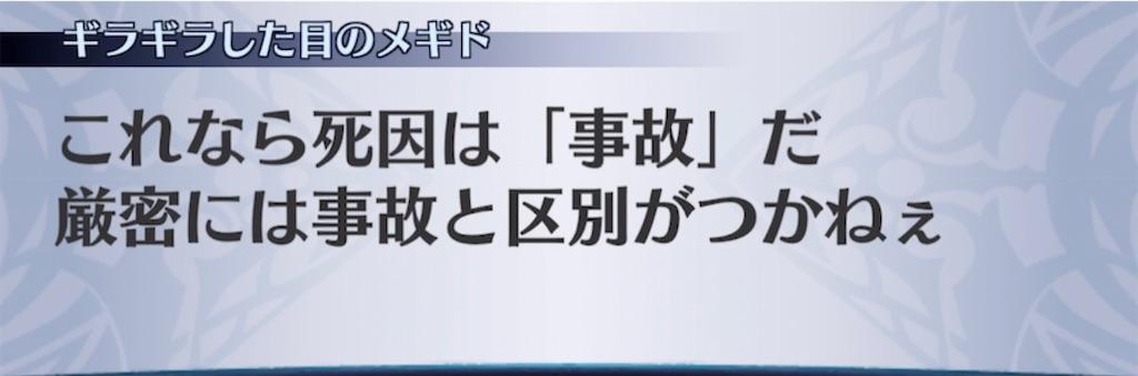 f:id:seisyuu:20210330162623j:plain