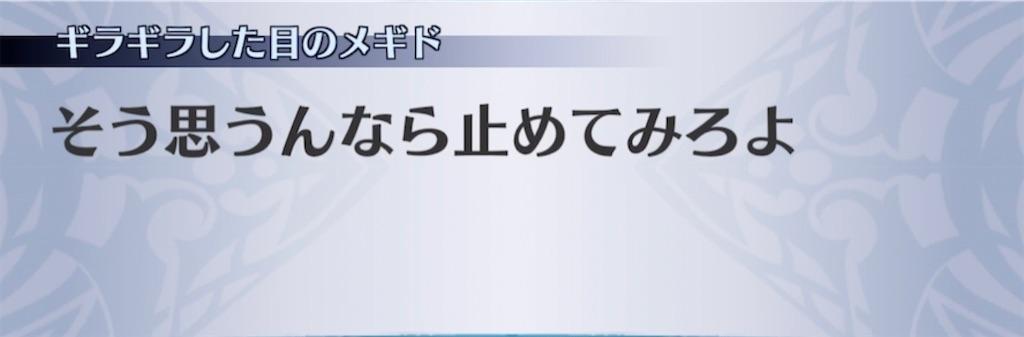 f:id:seisyuu:20210330163003j:plain