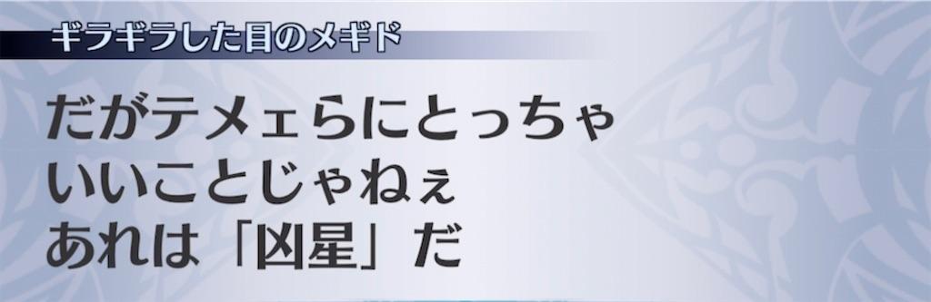 f:id:seisyuu:20210330163727j:plain