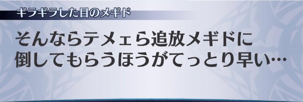 f:id:seisyuu:20210330164219j:plain