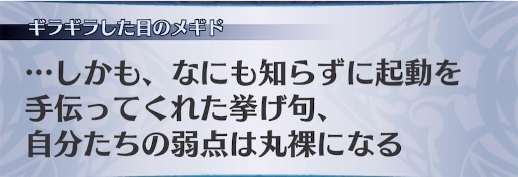 f:id:seisyuu:20210330164223j:plain