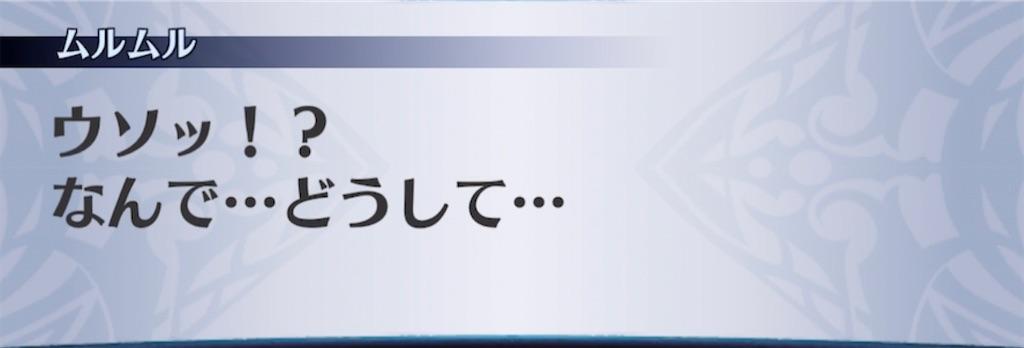 f:id:seisyuu:20210330170431j:plain