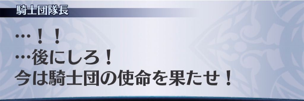 f:id:seisyuu:20210330174520j:plain