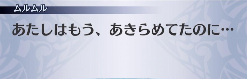 f:id:seisyuu:20210330192737j:plain